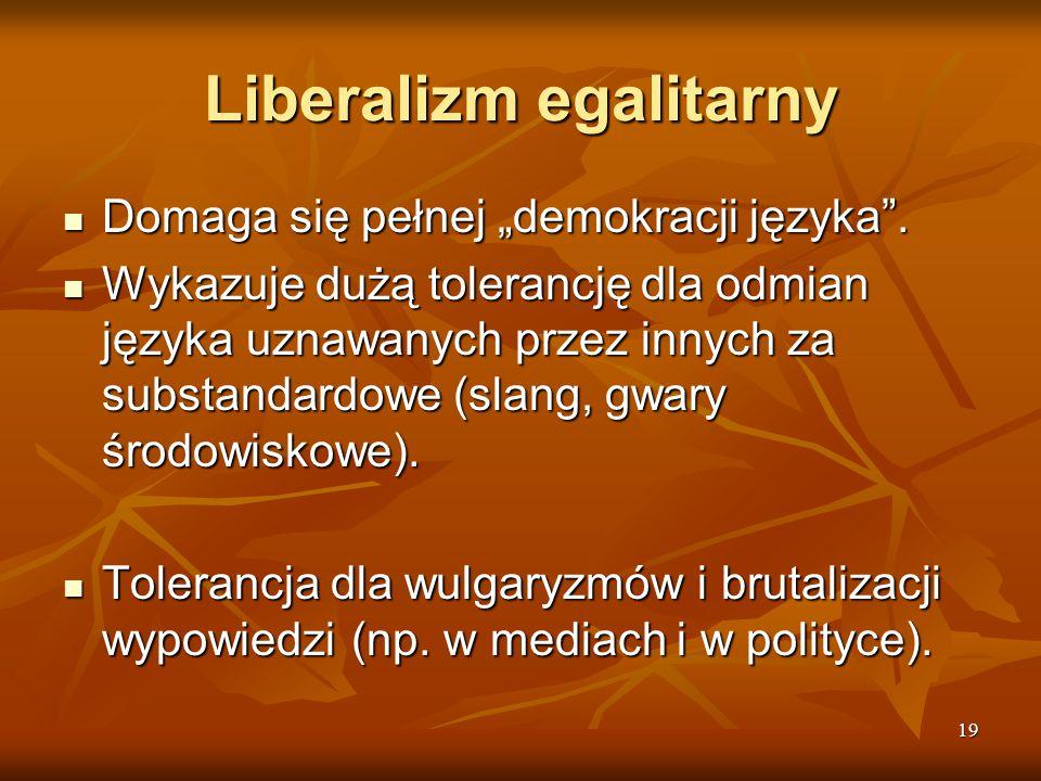 Liberalizm egalitarny