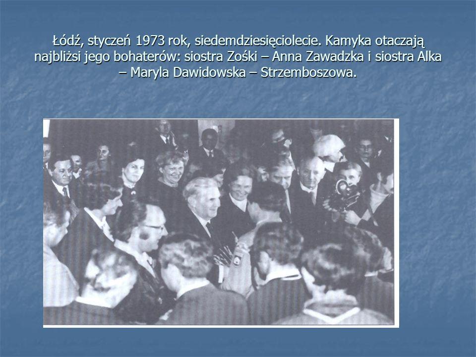 Łódź, styczeń 1973 rok, siedemdziesięciolecie