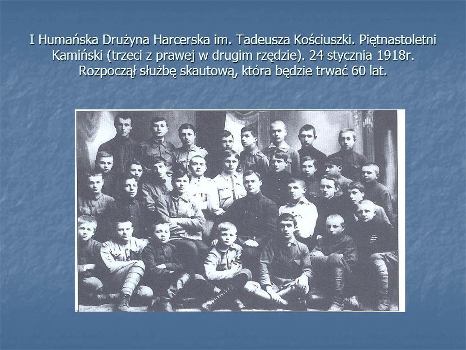 I Humańska Drużyna Harcerska im. Tadeusza Kościuszki