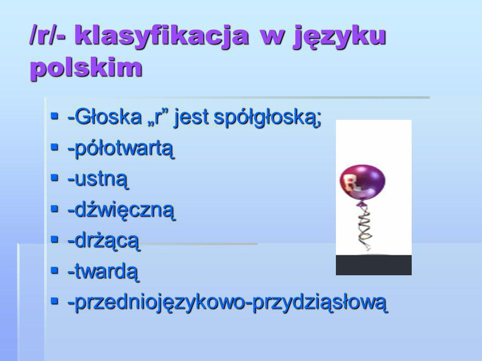 /r/- klasyfikacja w języku polskim
