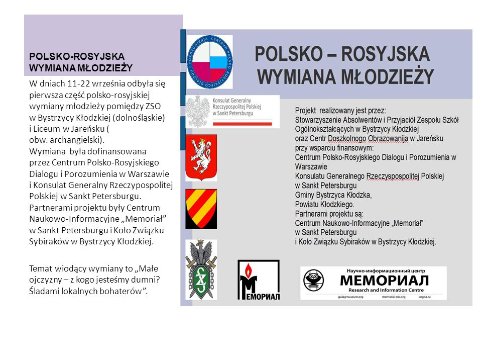POLSKO-ROSYJSKA WYMIANA MŁODZIEŻY