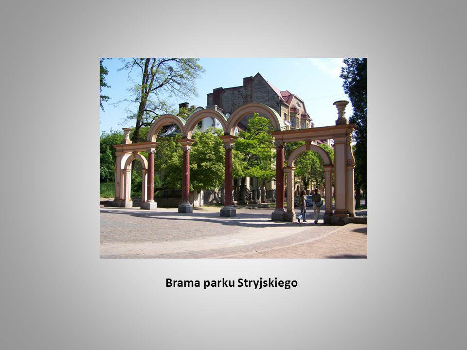 Brama parku Stryjskiego