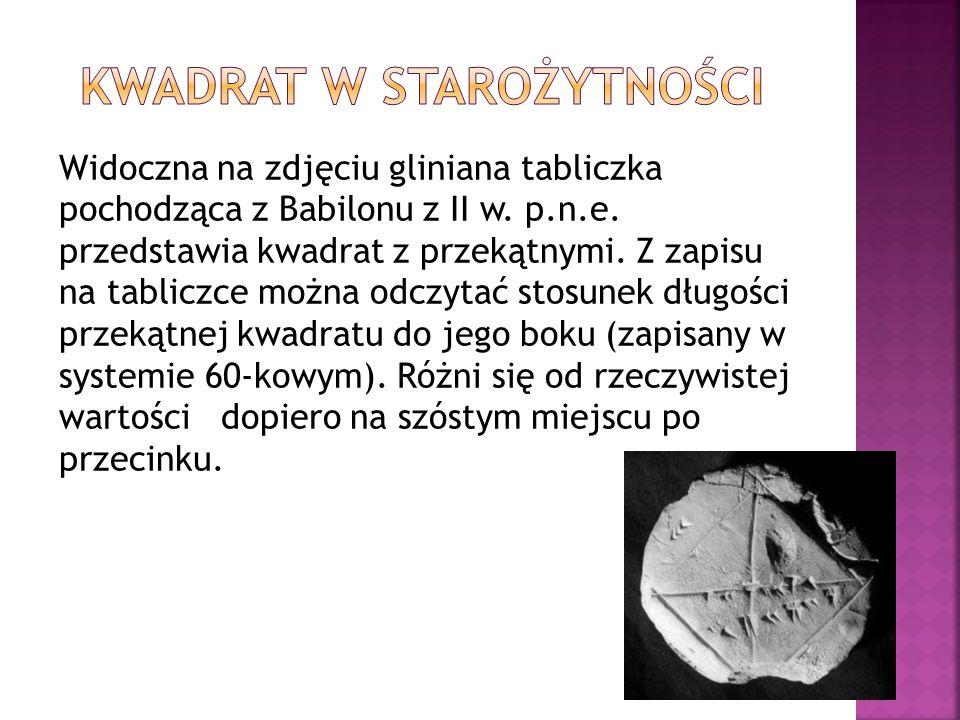 Kwadrat w starożytności