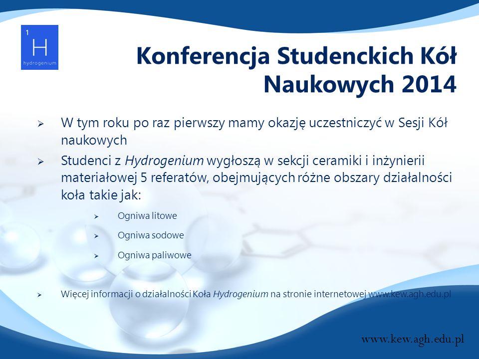 Konferencja Studenckich Kół Naukowych 2014