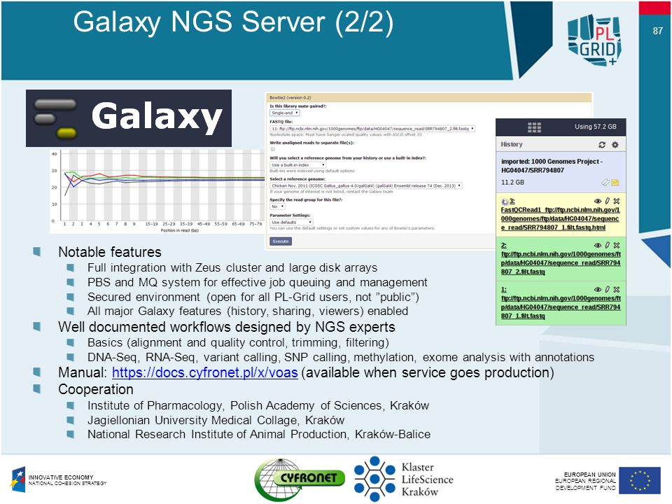 Galaxy NGS Server (2/2) Notable features