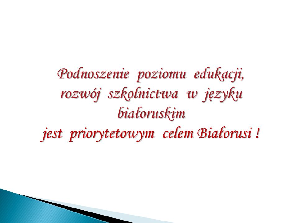 Podnoszenie poziomu edukacji, rozwój szkolnictwa w języku białoruskim