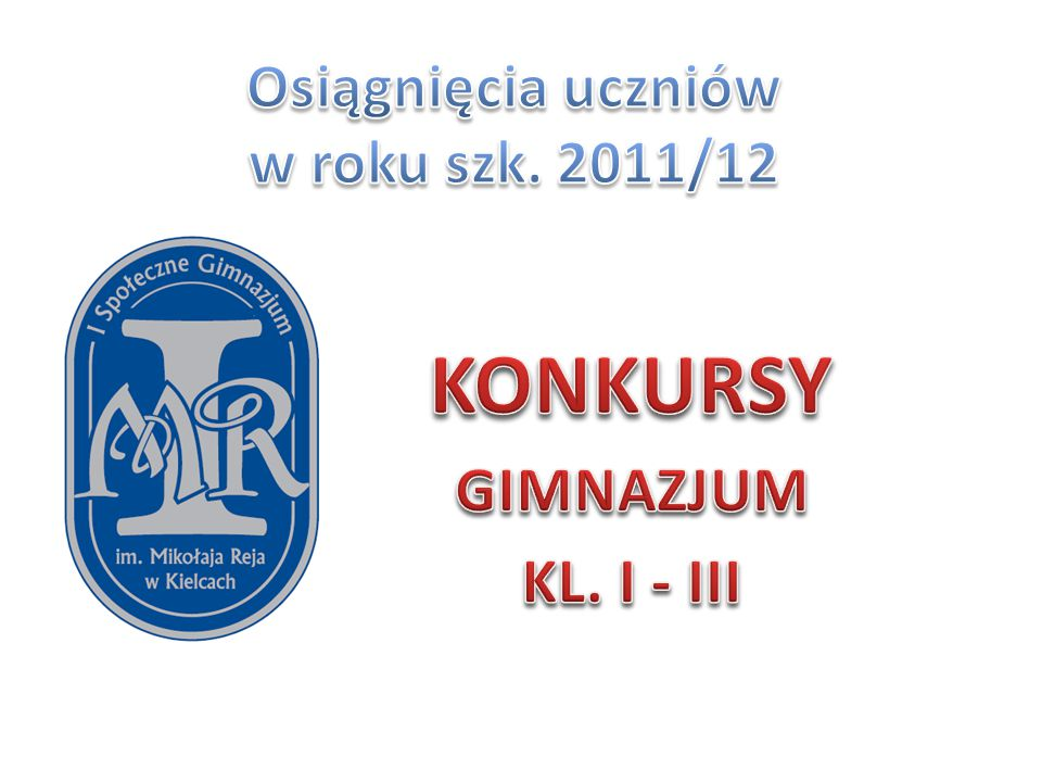 Osiągnięcia uczniów w roku szk. 2011/12