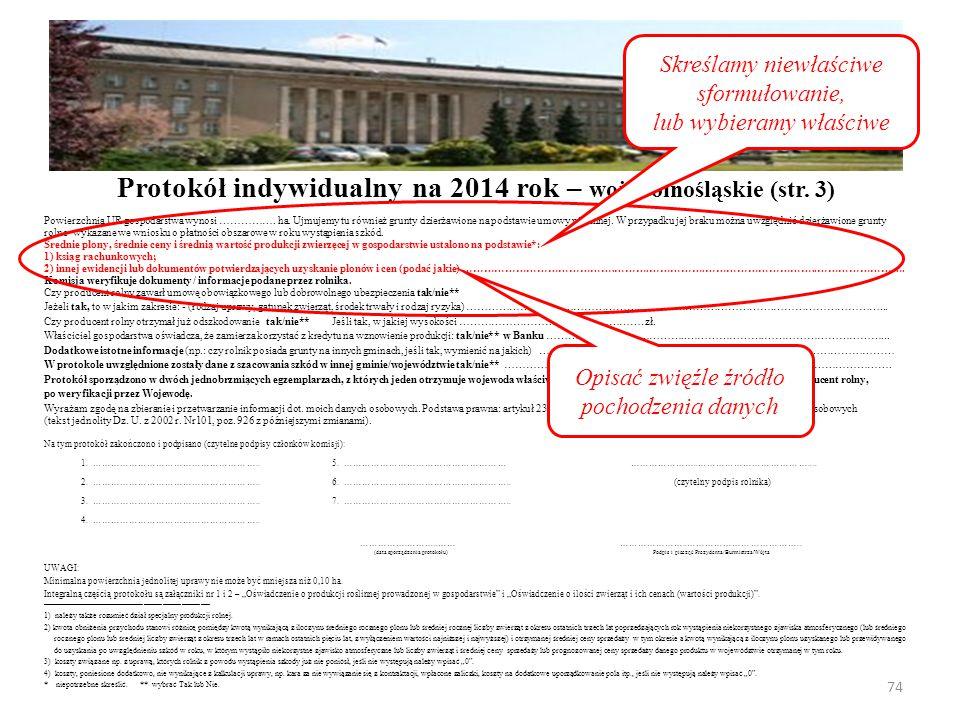 Protokół indywidualny na 2014 rok – woj. dolnośląskie (str. 3)