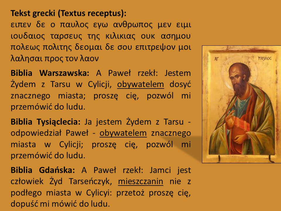 Tekst grecki (Textus receptus):