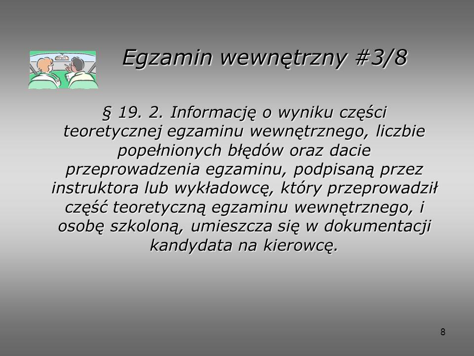 Egzamin wewnętrzny #3/8