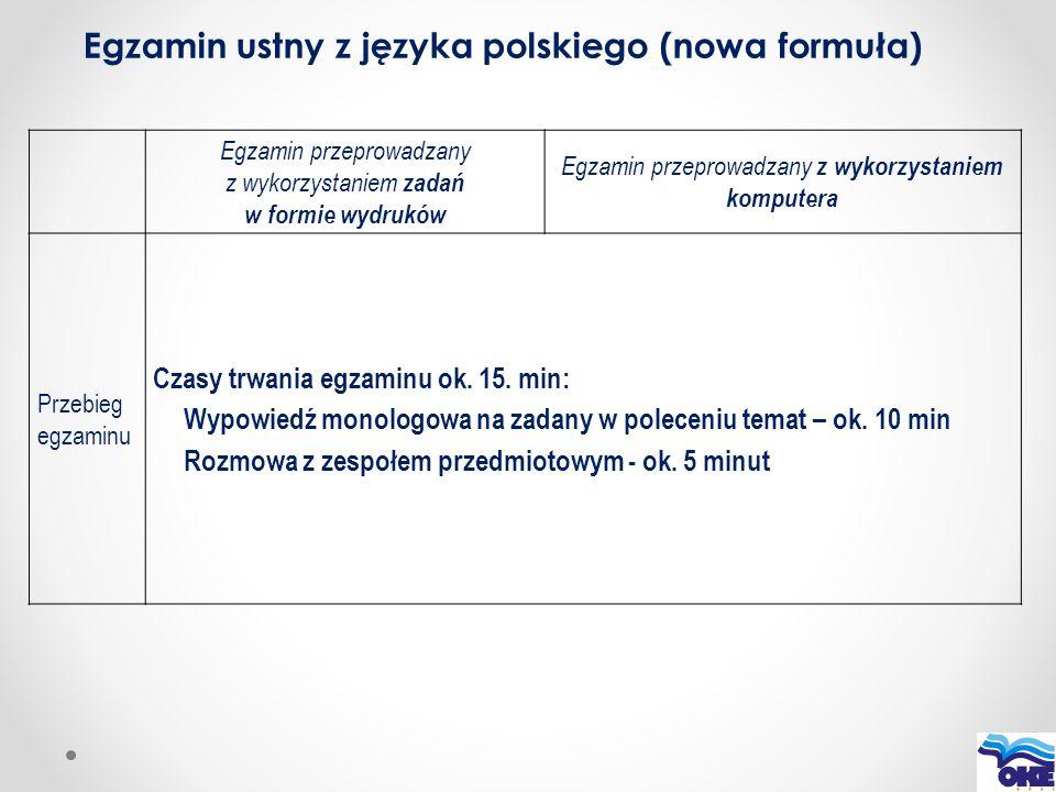 Egzamin ustny z języka polskiego (nowa formuła)
