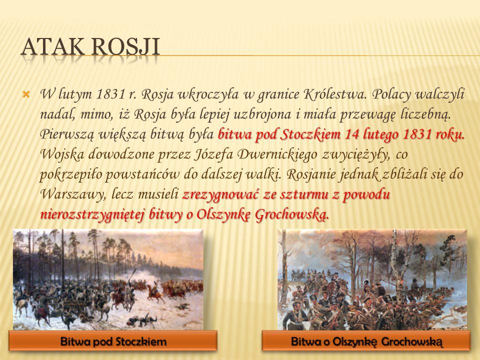 Bitwa o Olszynkę Grochowską