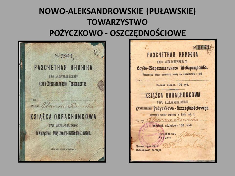 NOWO-ALEKSANDROWSKIE (PUŁAWSKIE) TOWARZYSTWO POŻYCZKOWO - OSZCZĘDNOŚCIOWE