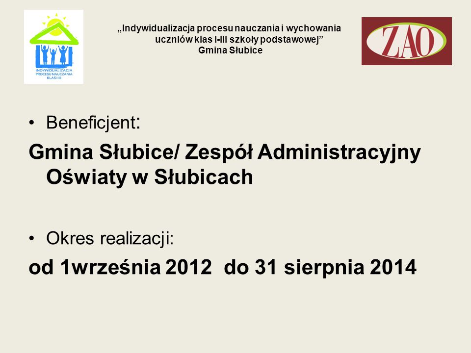 Gmina Słubice/ Zespół Administracyjny Oświaty w Słubicach