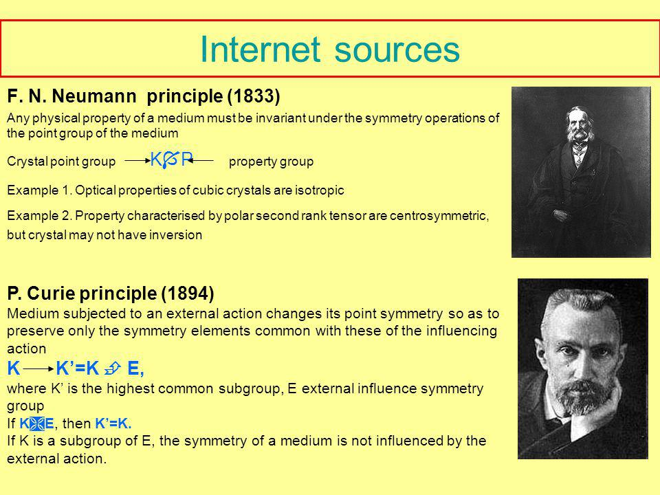 Internet sources F. N. Neumann principle (1833)