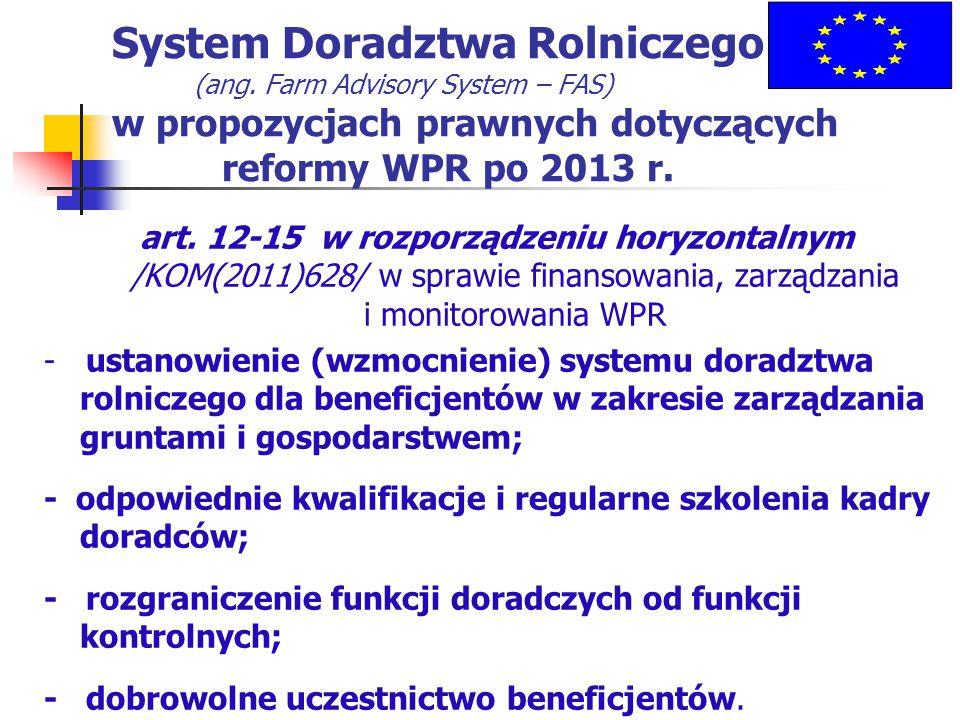 System Doradztwa Rolniczego (ang