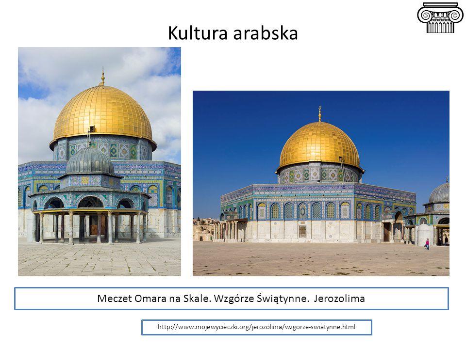 Meczet Omara na Skale. Wzgórze Świątynne. Jerozolima