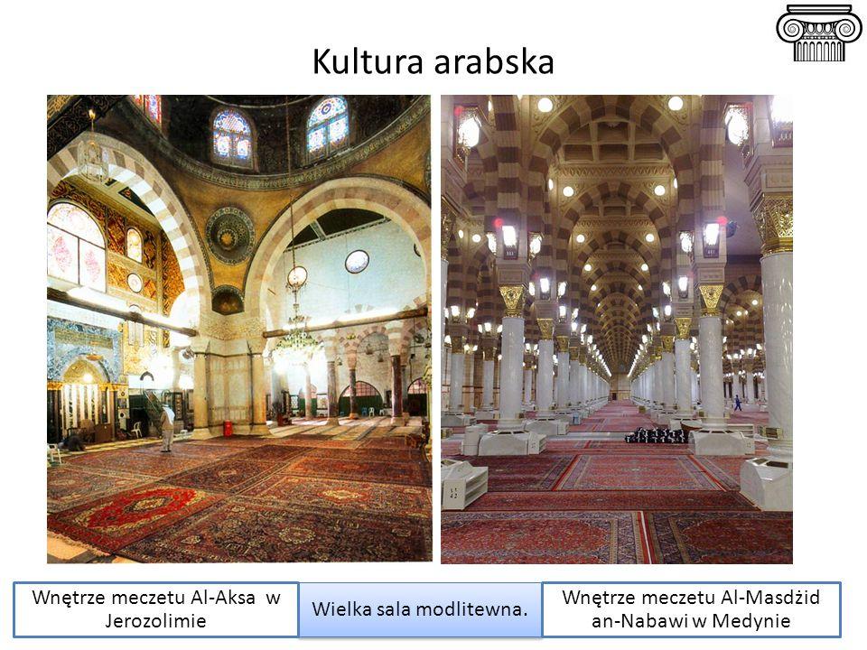 Kultura arabska Wnętrze meczetu Al-Aksa w Jerozolimie
