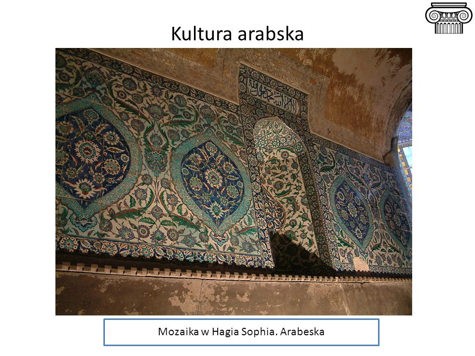 Mozaika w Hagia Sophia. Arabeska