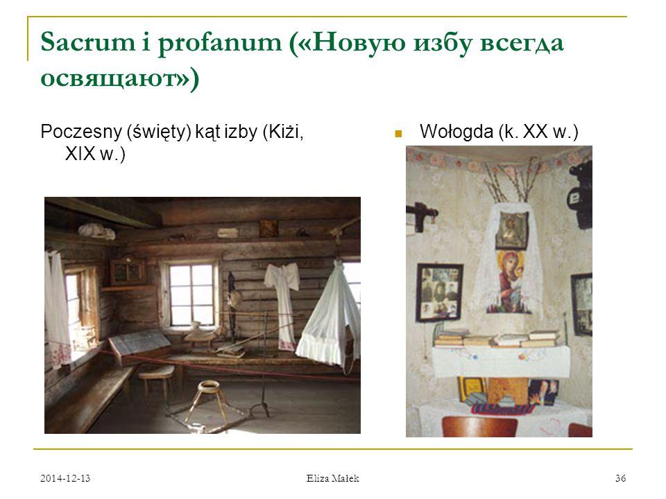 Sacrum i profanum («Новую избу всегда освящают»)