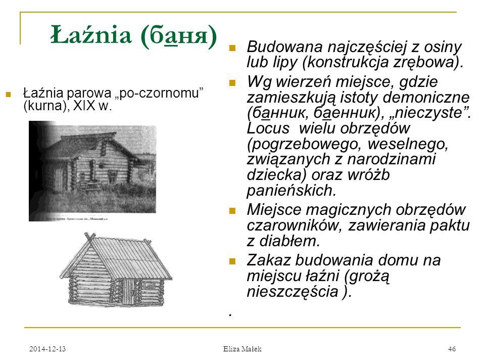Łaźnia (баня) Budowana najczęściej z osiny lub lipy (konstrukcja zrębowa).