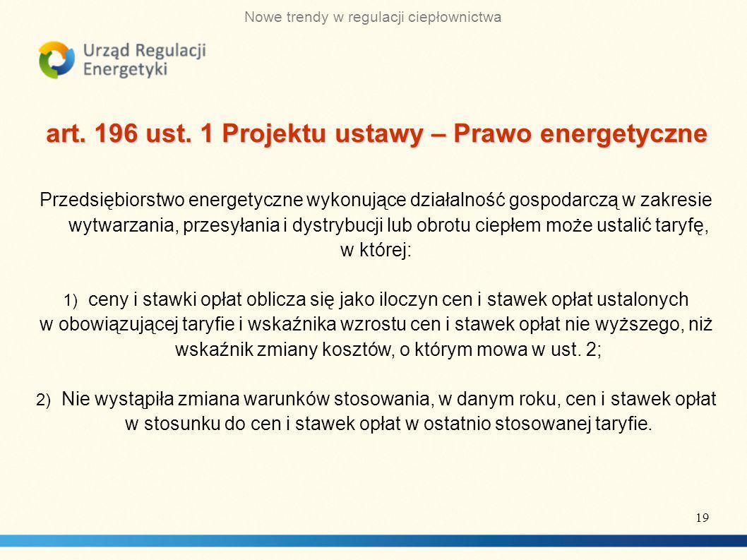 art. 196 ust. 1 Projektu ustawy – Prawo energetyczne