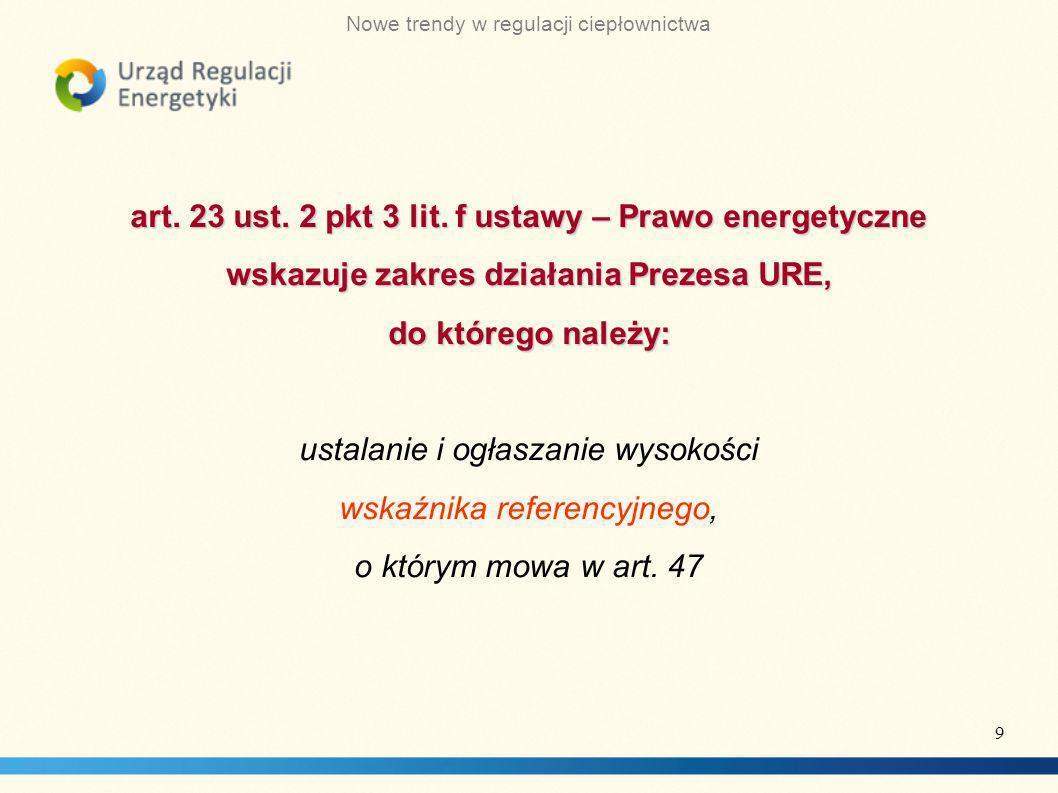 art. 23 ust. 2 pkt 3 lit. f ustawy – Prawo energetyczne