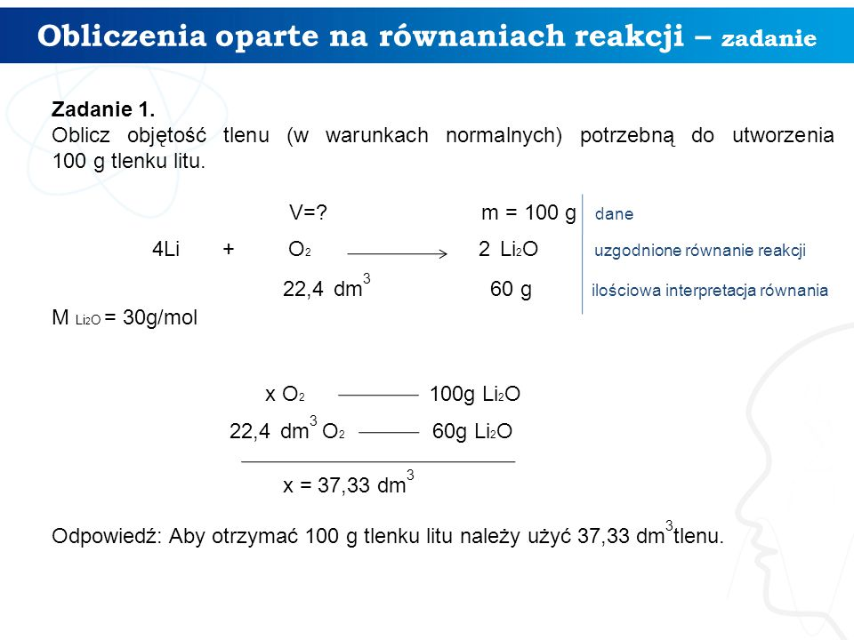 Obliczenia oparte na równaniach reakcji – zadanie