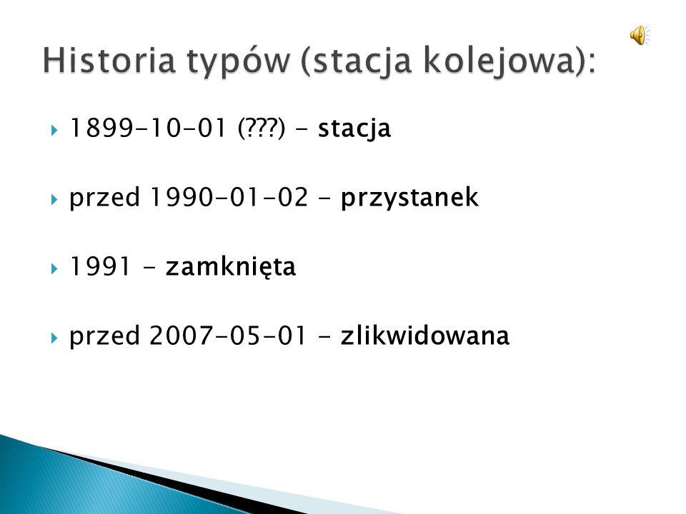 Historia typów (stacja kolejowa):