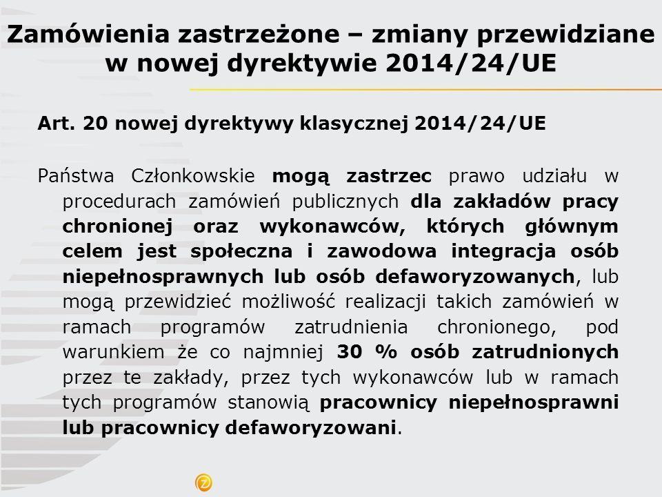 Zamówienia zastrzeżone – zmiany przewidziane w nowej dyrektywie 2014/24/UE