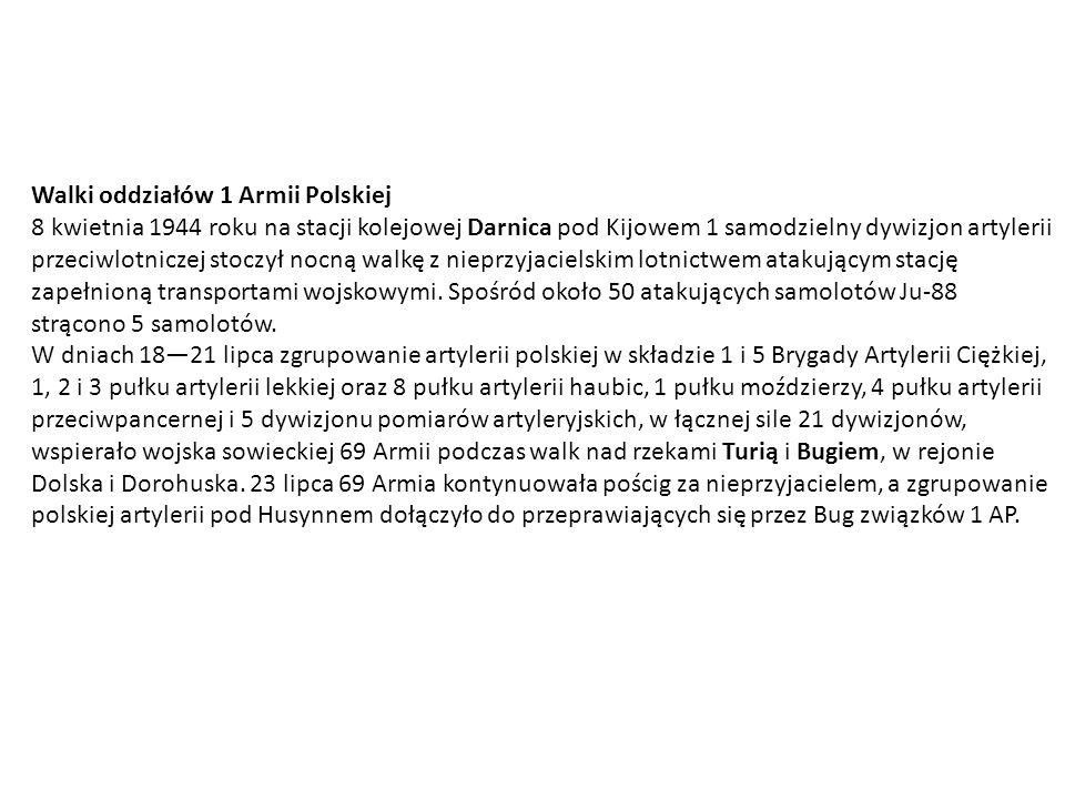 Walki oddziałów 1 Armii Polskiej