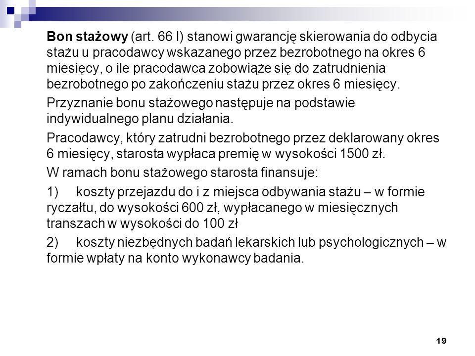 Bon stażowy (art.
