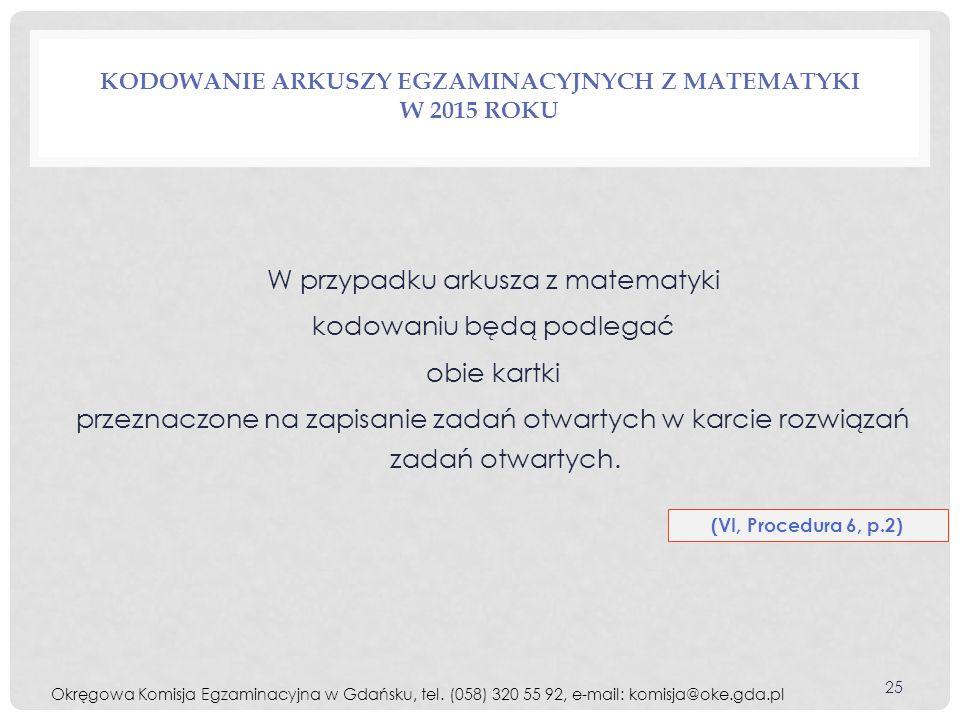 kodowanie arkuszy egzaminacyjnych z matematyki w 2015 roku