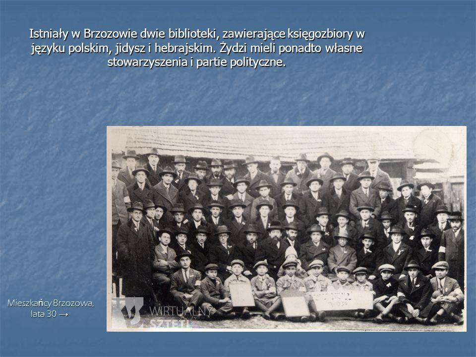 Mieszkańcy Brzozowa, lata 30 →