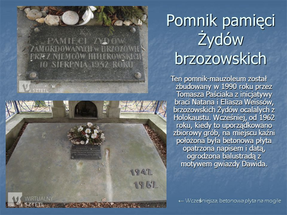 Pomnik pamięci Żydów brzozowskich