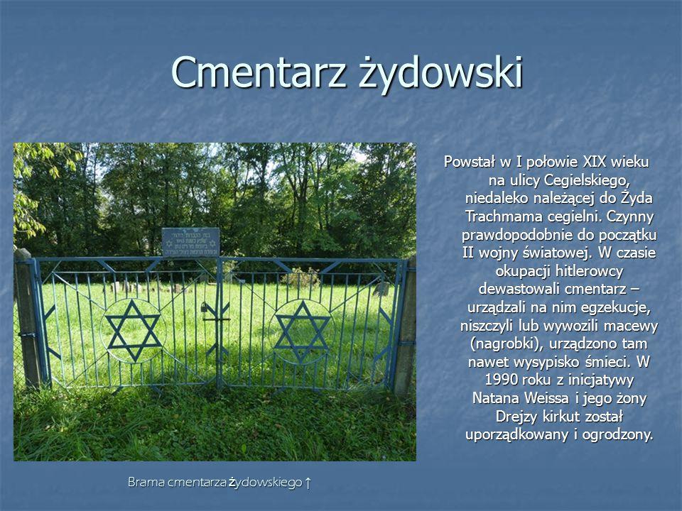 Brama cmentarza żydowskiego ↑