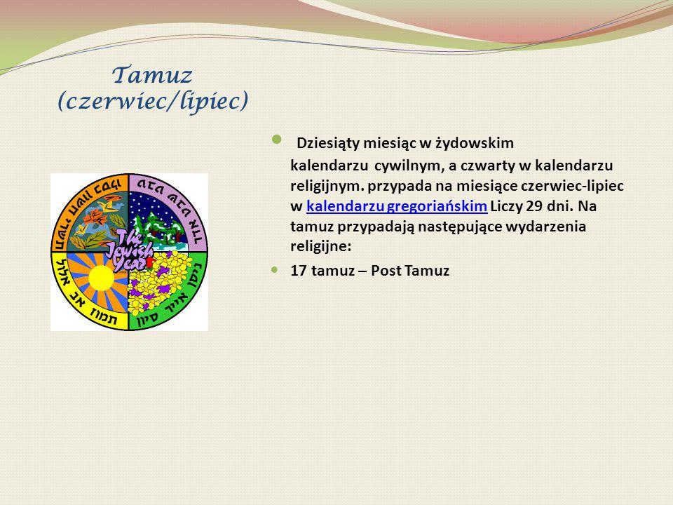 Tamuz (czerwiec/lipiec)