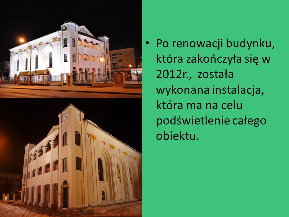 Po renowacji budynku, która zakończyła się w 2012r