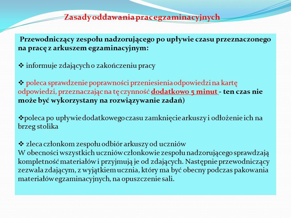 Zasady oddawania prac egzaminacyjnych