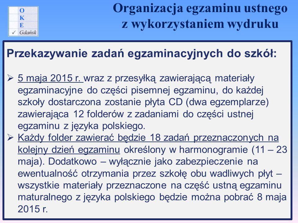 Organizacja egzaminu ustnego z wykorzystaniem wydruku