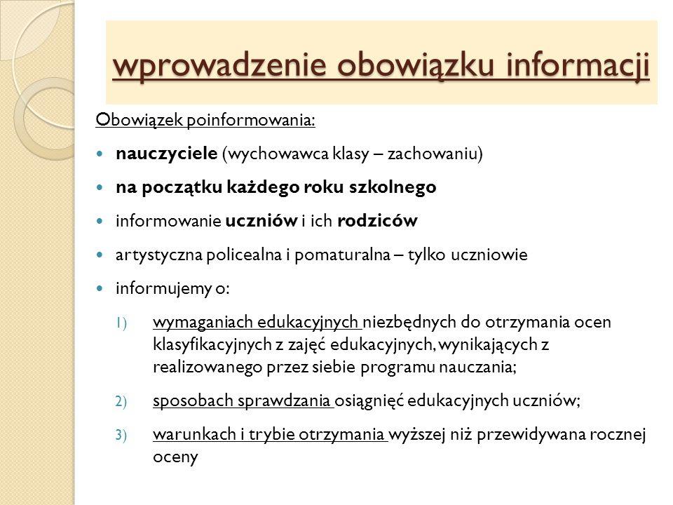 wprowadzenie obowiązku informacji