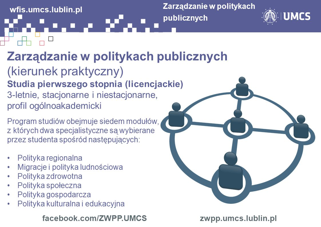 Zarządzanie w politykach publicznych (kierunek praktyczny)
