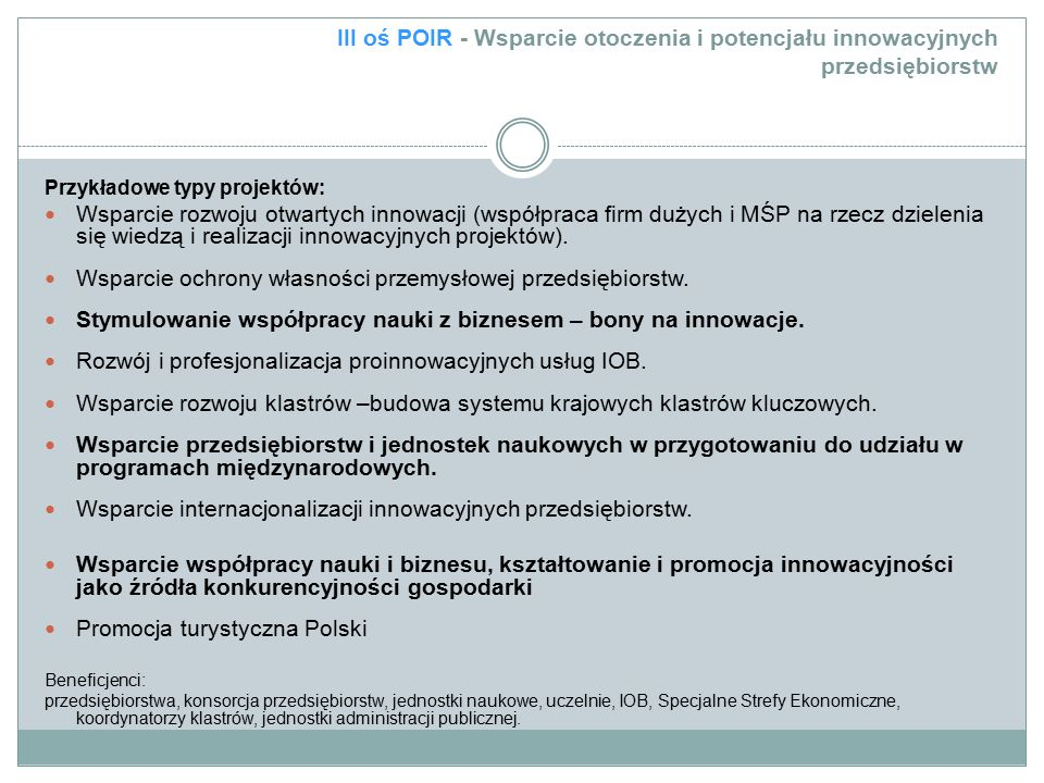 Wsparcie ochrony własności przemysłowej przedsiębiorstw.