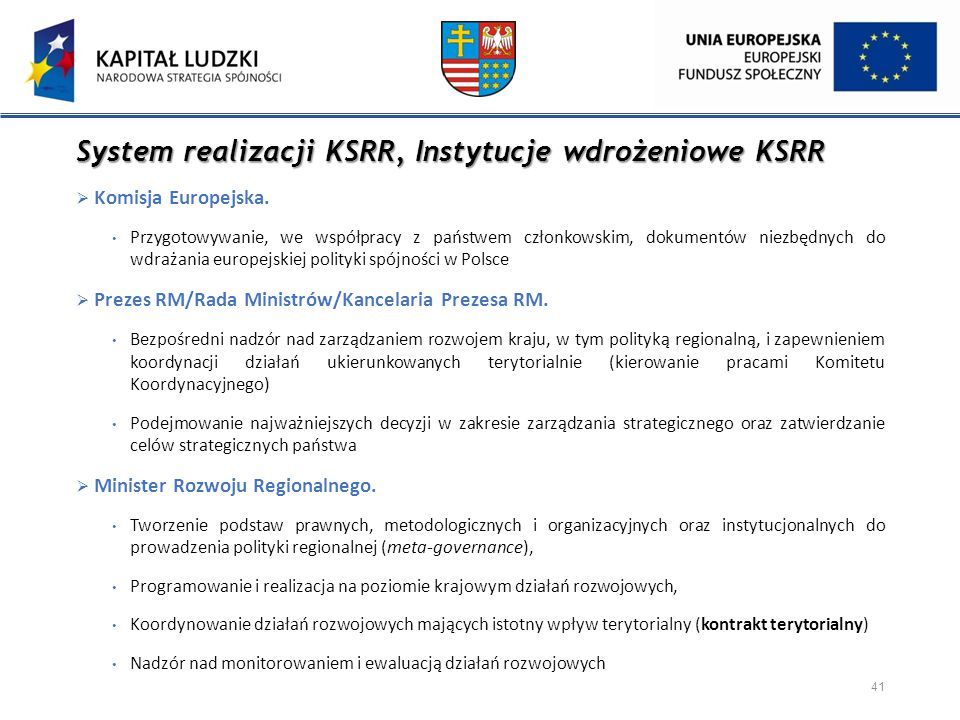 System realizacji KSRR, Instytucje wdrożeniowe KSRR