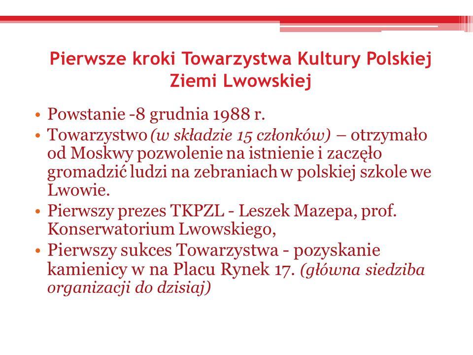 Pierwsze kroki Towarzystwa Kultury Polskiej Ziemi Lwowskiej