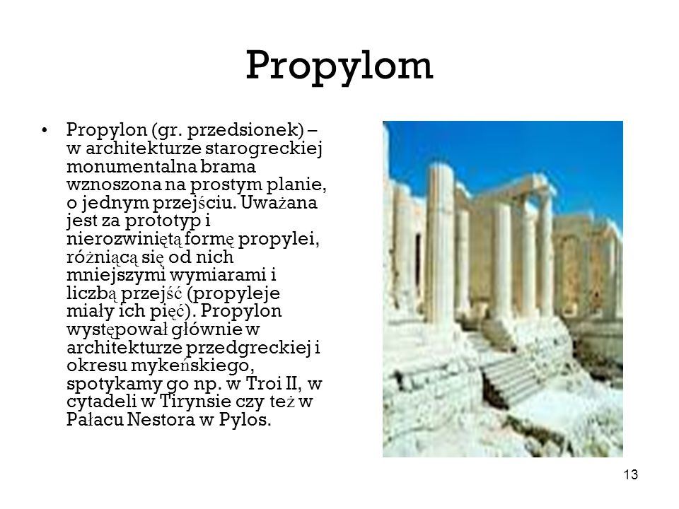 Propylom