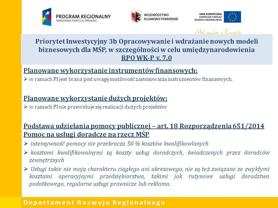 Planowane wykorzystanie instrumentów finansowych: