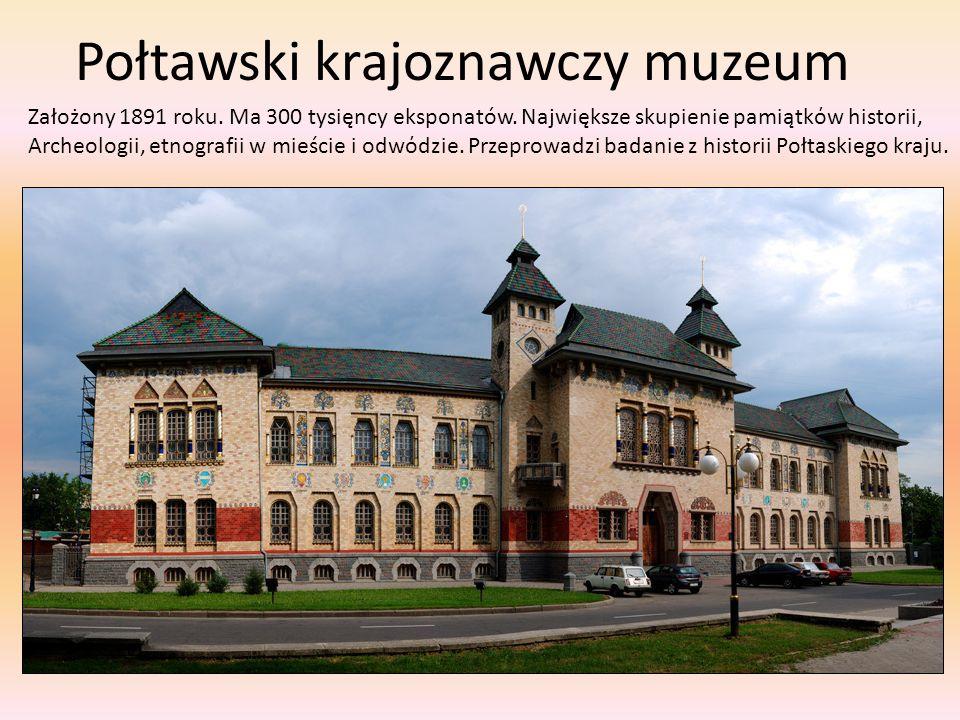Połtawski krajoznawczy muzeum