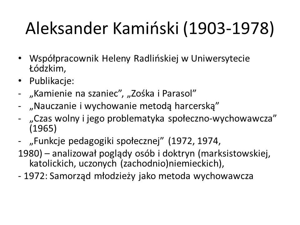Aleksander Kamiński (1903-1978)