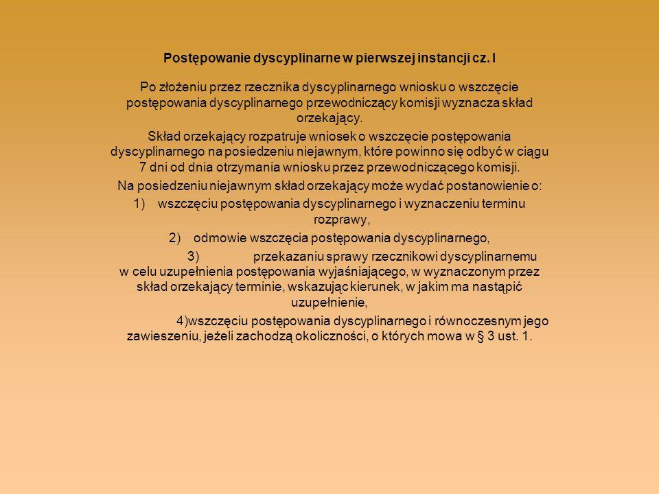 Postępowanie dyscyplinarne w pierwszej instancji cz. I
